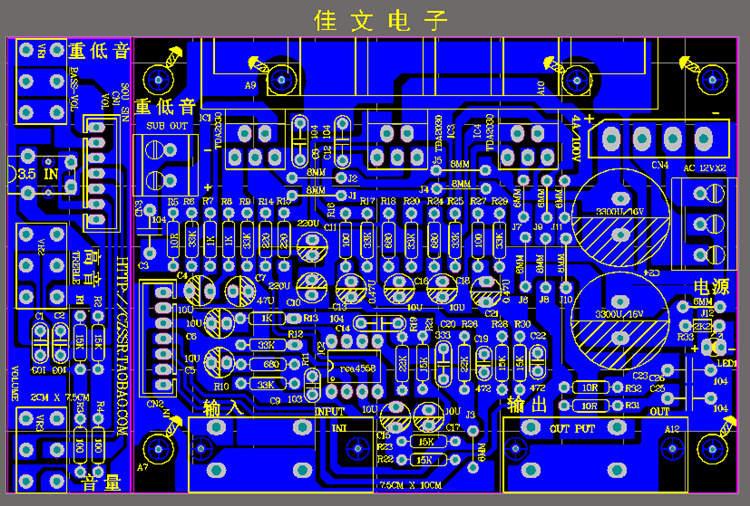 产品名称:电子产品设计开发/电路设计/电路图/pcb代画/线路板/生产